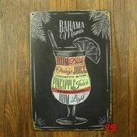coffee bar orange juice bahama metal sign home bar decor metal sign plaque