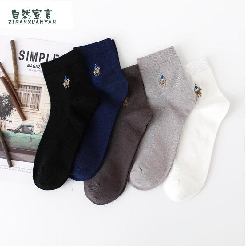 Высококачественные мужские деловые носки 2020, хлопковые брендовые носки, быстросохнущие черные, белые длинные носки, 5 пар, большой размер