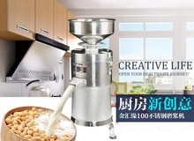 100 Type maison utilisation en acier inoxydable automatique laitier séparé soja lait fabricant Commercial soja rectifieuse 220V