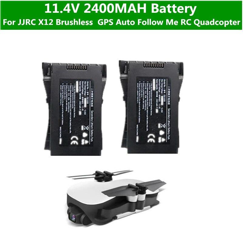 1PCS 2PCS 11.4V 2400MAH battery For JJJRC X12  Brushless Professional GPS Auto Follow Me RC Quadcopter drone spare Parts Battery