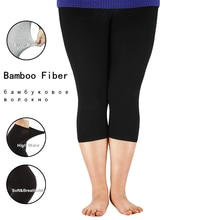 Włókno bambusowe leginsy treningu legginsy Slim Plus rozmiar Capri legginsy damskie wysoka rozciągliwość spodnie na co dzień podstawowe wysoka elastyczność