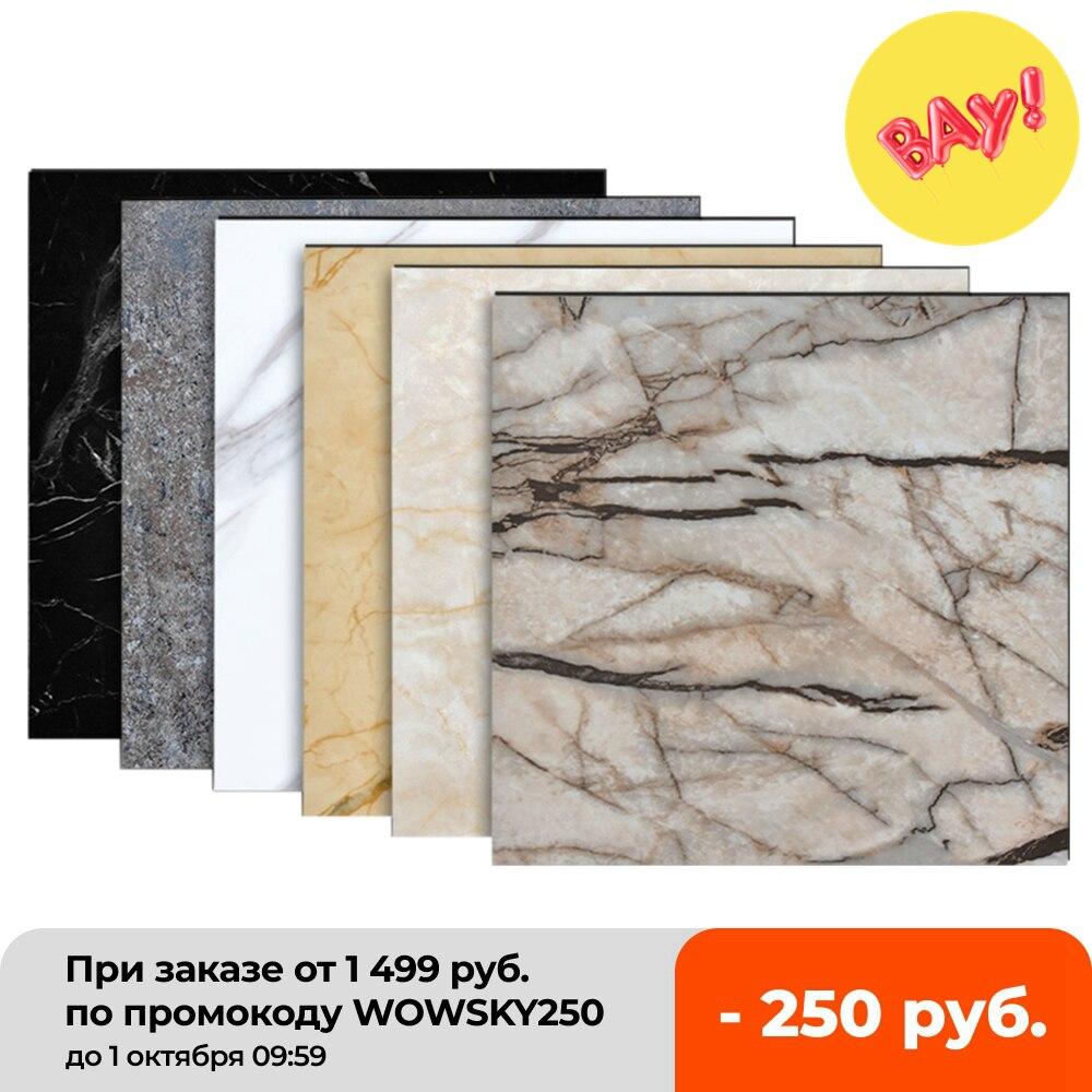 20pcs Marble Grain Floor Sticker 3D Wall Sticker 30x30cm Home DIY Decoration Stickers Self-Adhesive Waterproof PVC Wallpaper