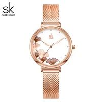 shengke top luxury brand women watch unique design big flower dial quartz watches mesh steel band waterproof wristwatch female