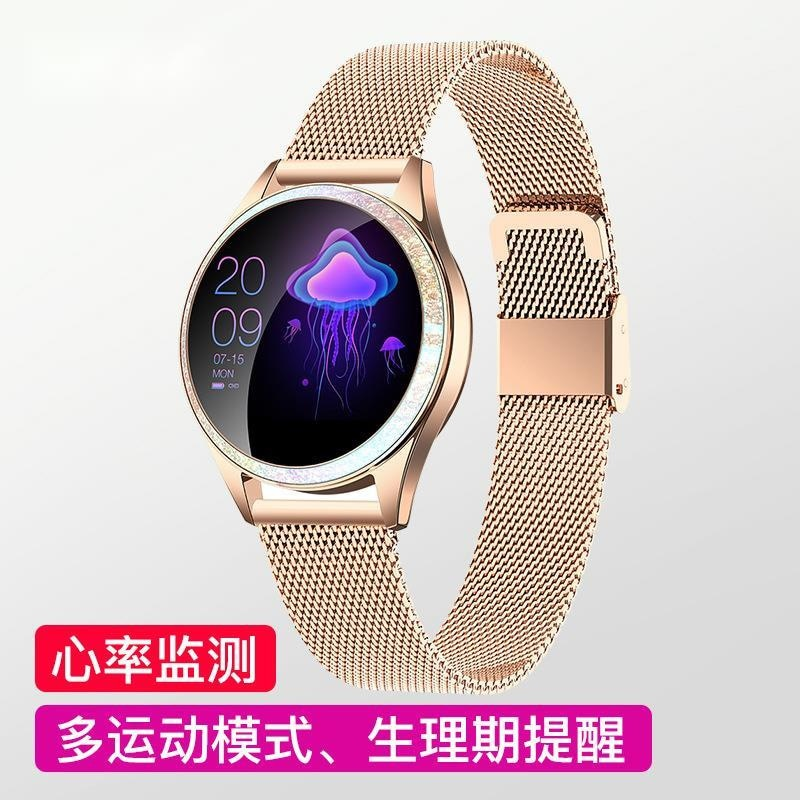KW20 physiological cycle reminder IP68 wrist lifting bright screen dynamic dial women's kw10pro smart Bracelet Watch