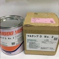 kyodo yushi multemp d no 2 high temperature high speed and high efficiency bearing special grease 2kg