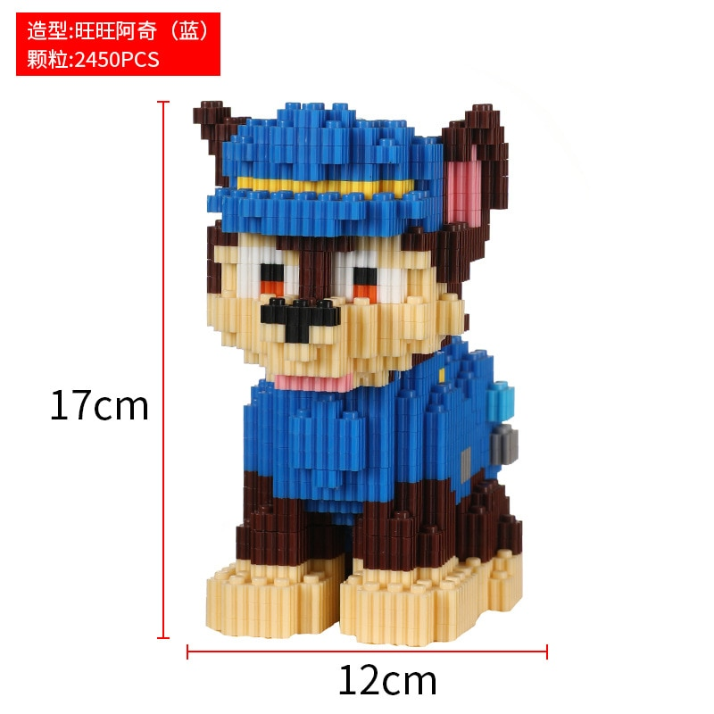 Фото - New Products BALODY Small Brick-building Toys Wang-wang Rescue-team Model DIY Assembly Figure Building Blocks kids Gifts Toy rescue team