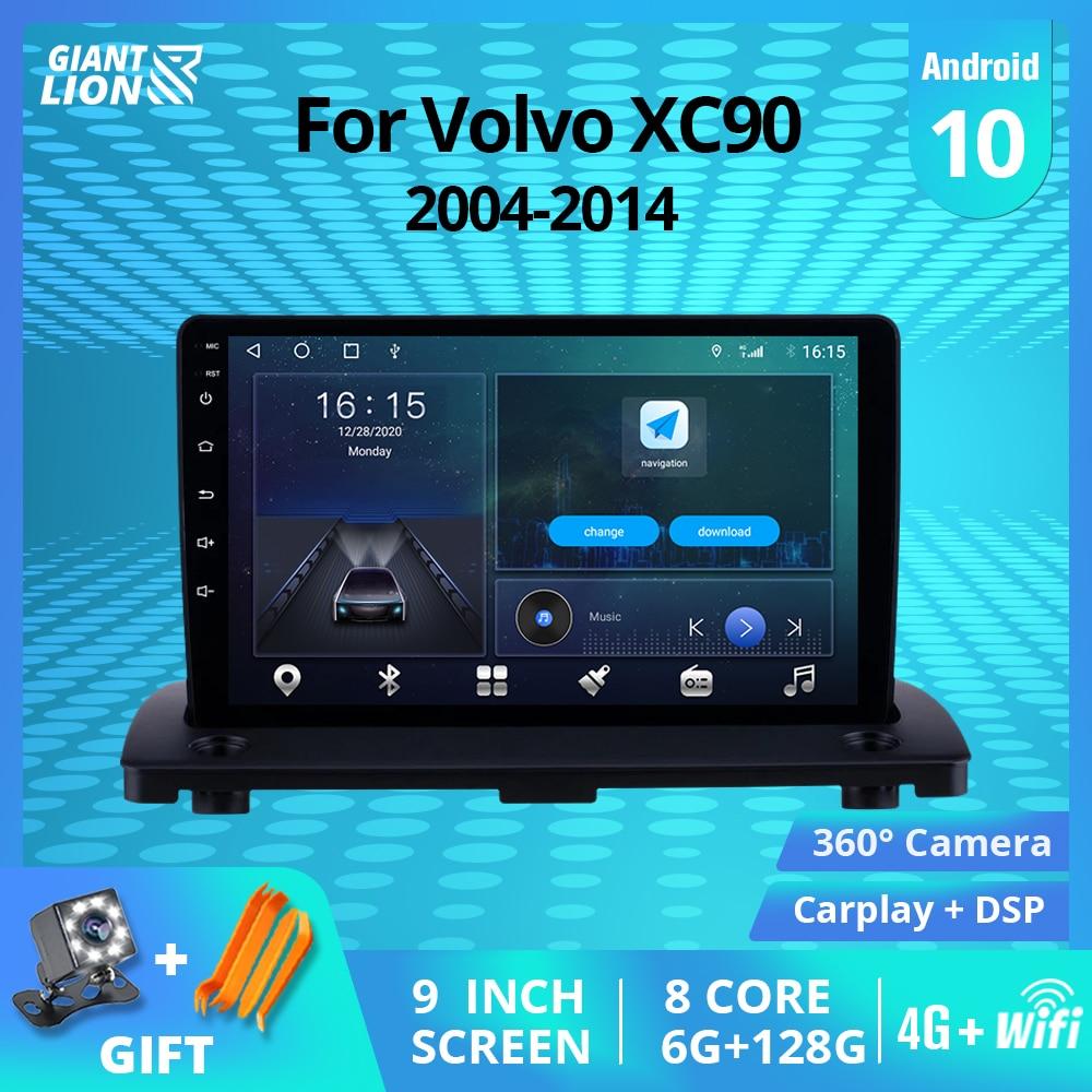 2DIN Android10.0 راديو السيارة لفولفو XC90 2004-2014 لتحديد المواقع الملاحة ستيريو استقبال DSP سيارة براديو تلقائي استقبال IGO