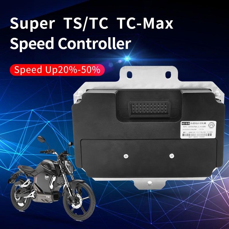 جهاز التحكم في السرعة الفائقة SOCO TS TC Max جهاز تحكم في السرعة مزود بخاصية البلوتوث المدمج والسرعة المباشرة للاستبدال 20%-50%