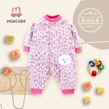 Baby one piece clothes baby spring and autumn warm climbing clothes baby baby baby's Romper