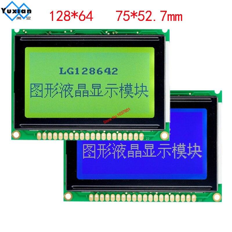 Panneau lcd 12864 128*64 écran lcd graphique bonne qualité bleu vert 75x52.7cm NT7107 LG128642 au lieu WG12864B AC12864E