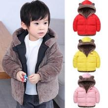 Toddler Baby Boy Girl Winter Warm Bear Ears Hooded Windproof Coat Kid Children Fashion Thicken Outwear Wear On Both Sides Jacket