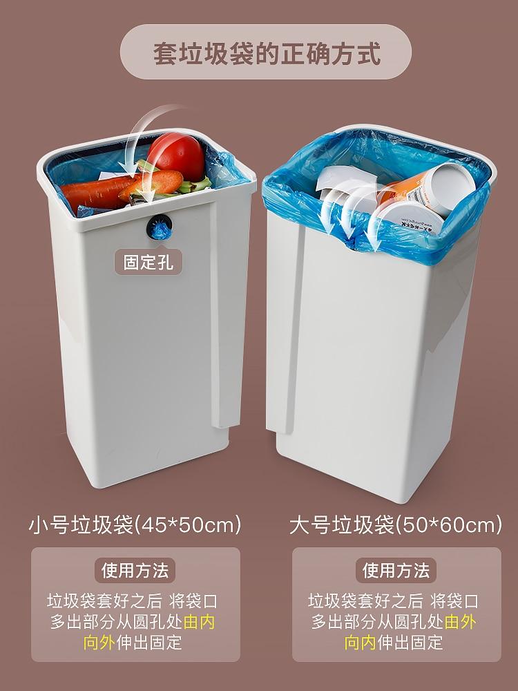 Pedal Kitchen Trash Can Wet Dry Separation Storage Waste Bin Detachable Plastic Trash Dustbin Home Office Cubo Basura Dustbin enlarge