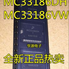 5PCS MC33186 MC33186DH MC33186VW Brand New & Original Import Chip
