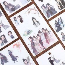6Sheets/pack Anime Mo Dao Zu Shi Transparent PVC DIY Scrapbooking Dekoration Schreibwaren Aufkleber Selbst Klebe Aufkleber