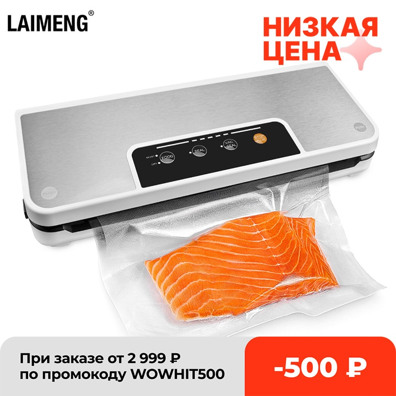 LAIMENG-آلة تغليف الفراغ المنزلية ، آلة تعبئة الفراغ مع حامل لفة ، S291