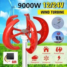 Nouveau rouge 9000W 5 lames verticales Axi éoliennes générateur lanterne 12V 24V moteur Kit électromagnétique pour usage de réverbère à la maison
