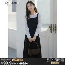 Women's Clothes Set Fashionable Elegant Suspender Dress 2021 New Early Autumn Two-Piece Suit Female