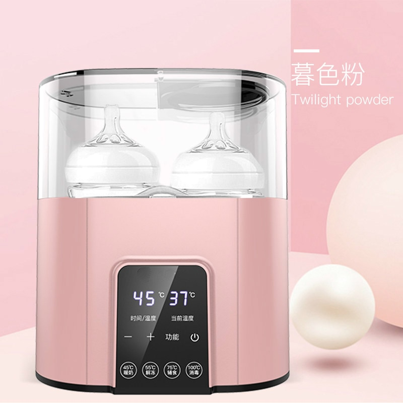 Baby bottle disinfection fast warm milk & sterilizers 4 in 1 multi-function automatic intelligent thermostat baby bottle warmers multi function baby anti slip bottle brusshes safe disinfection bottle pliers anti scalding bottle clips pp bottle holder