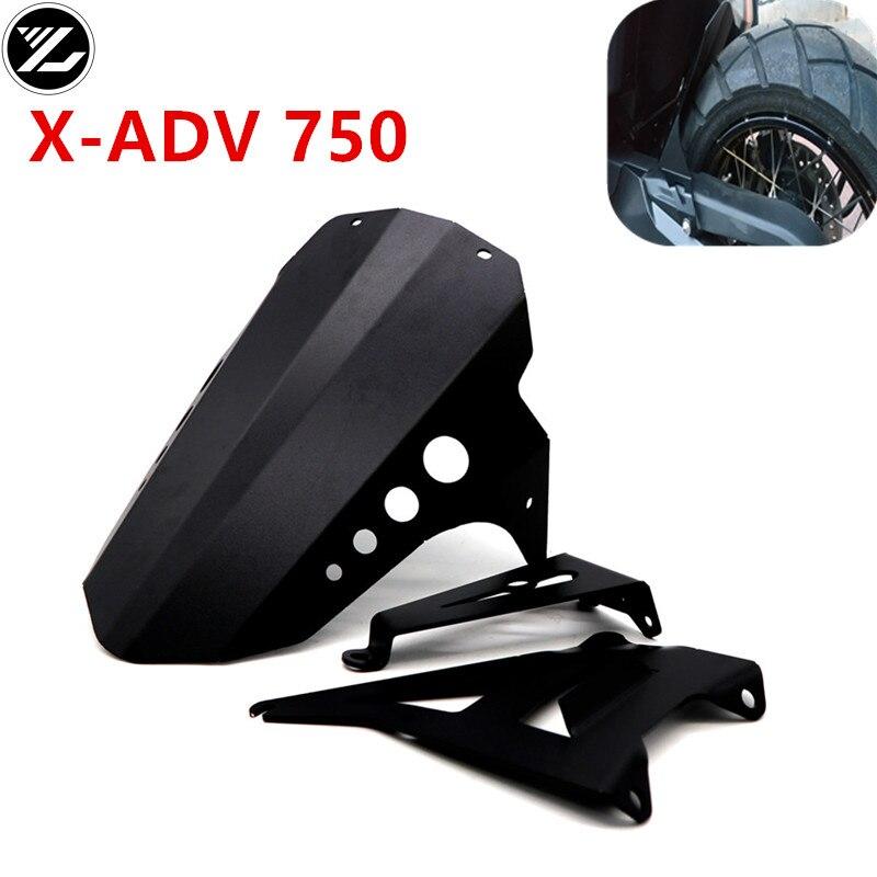 Задний брызговик для мотоцикла с ЧПУ колес Honda XADV750 X ADV750 ADV задний