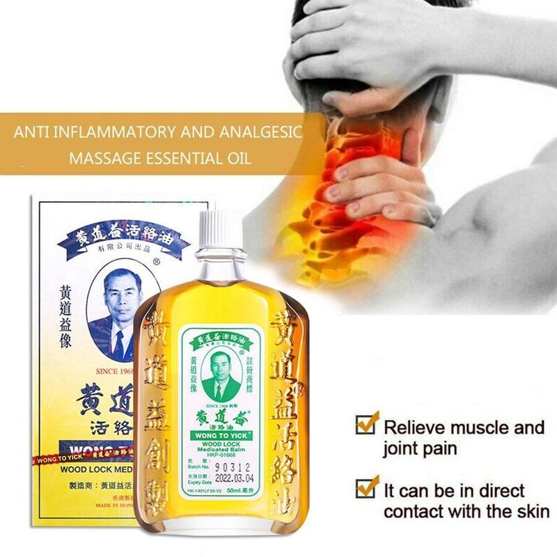 Authentic Chinese old brand safflower oil Body Massager Relaxation Rheumatoid Arthritis /Joint /Muscle Pain relief essential