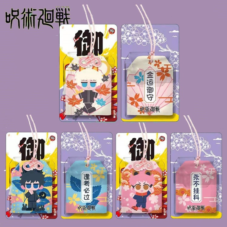 Anime Jiu-Jitsu Lucky Bag Characters Learning Card Peace Charm Amulet
