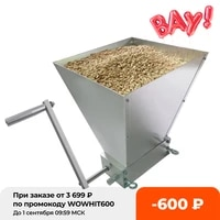 2021 newest stainless 2 roller barley malt mill grain grinder crusher for homebrew wholesale dropshipping
