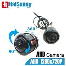 AHD Auto Hinten Vorne Seite View Kamera Weitwinkel 360 Grad Drehbare Auflösung 1280x720 Reverse Kamera Nachtsicht full HD