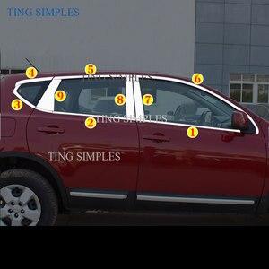Steel Bright Top+Bottom Full window Frame Sill Trim  For Nissan Qashqai Dualis 2007 2008 2009 2010 2011 2012 2013 accessories
