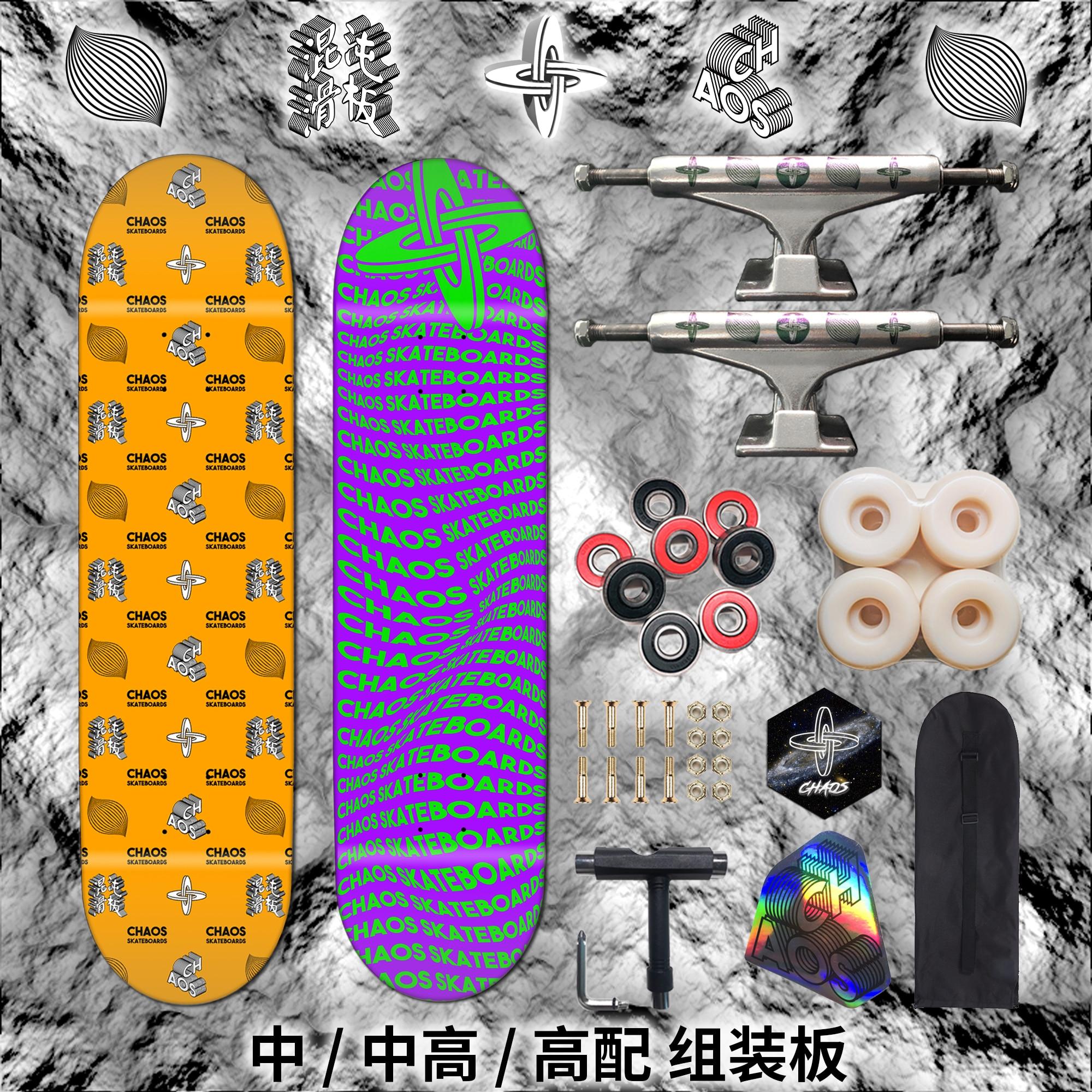 Professional Beginner Skateboard Complete Fashion Surf Skateboard Shape Maple Land Surfboard Patineta Fitness Equipment BI50SB