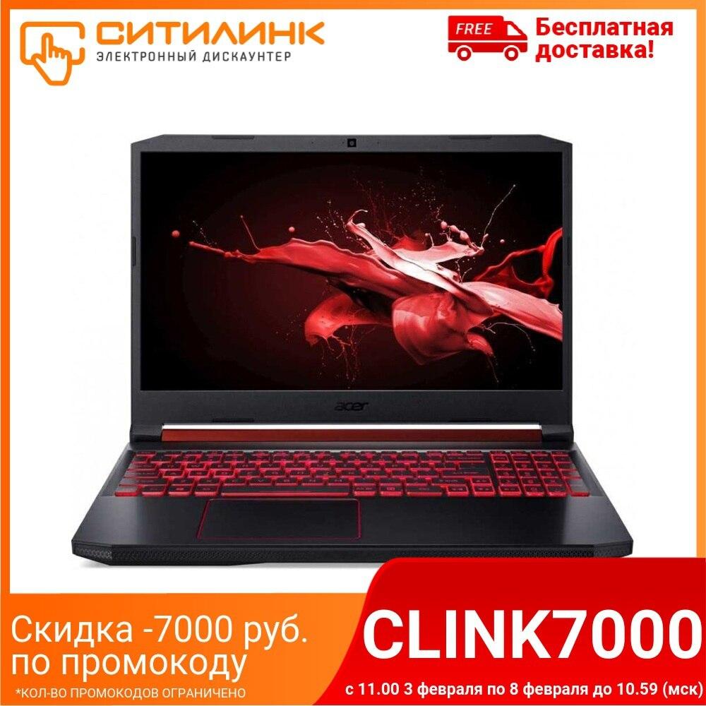 """Laptop Acer Nitro 5 an517-51-59jc 17.3 """", IPS, i5 9300H, 8 GB, 1 TB HDD, 256 GB SSD, GTX 1650, NH. q5cer. 02P"""
