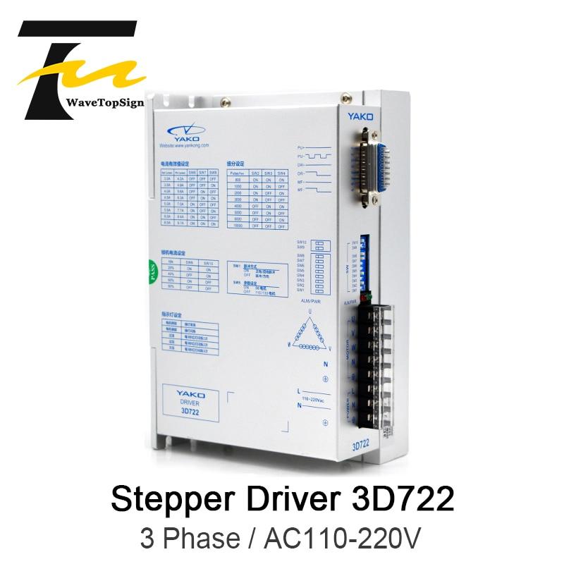 WaveTopSign 3 المرحلة محرك متدرج سائق 3D722 المدخلات الجهد AC110V-220V الحالي 3.0-9.1A مباراة 3 محرك أحادي الأطوار 86 110 130