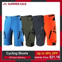 Шорты Lixada шорты мужские велосипедные, дышащие свободные штаны для спорта на открытом воздухе, езды на велосипеде, бега, горном велосипеде