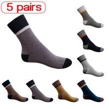 Men's Cotton Tube Socks Casual Dress Compression Socks Man Japanese Harajuku Style For Man Pack Set