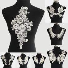 Neu kommen Weiß 3D blume Nähen Kragen DIY Stickerei Spitze Ausschnitt Dekoration Lieferungen Kleidung Zubehör Scrapbooking
