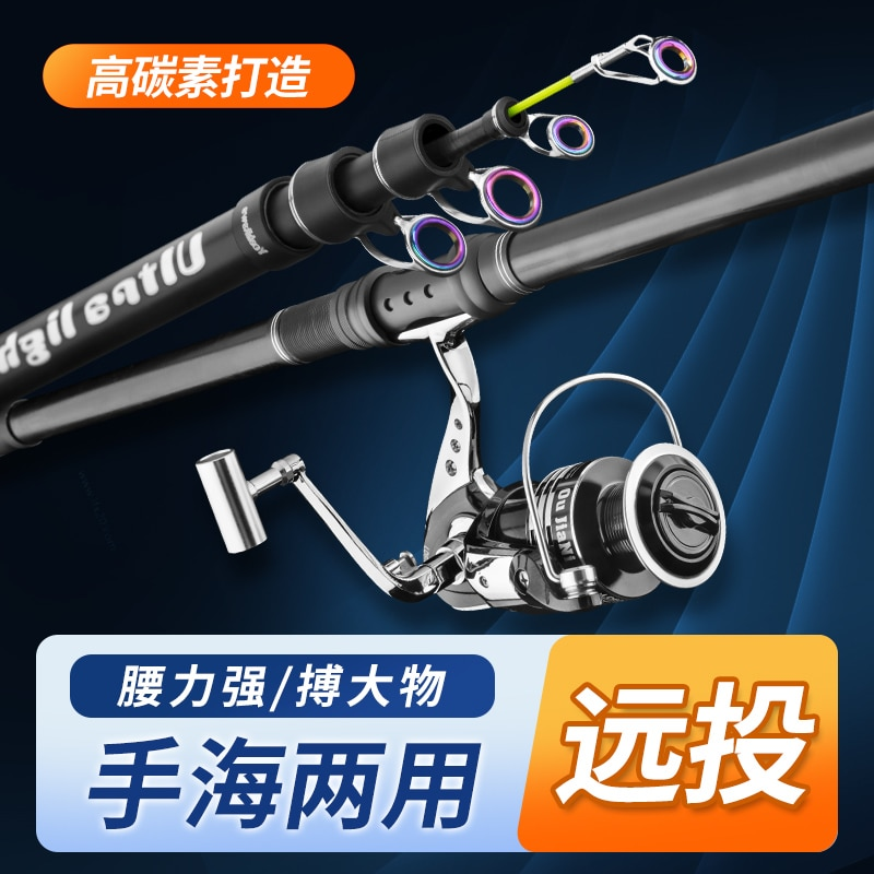 Sea Travel Float Fishing Rod Ultralight Carbon Fiber Freshwater Support Fly Fishing Rod Set Spinning Peche Entertainment HX50RC enlarge