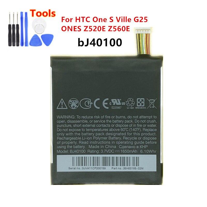 Batería original BJ404100 de 1650mAh, para HTC One S, Ville, G25, ONES,...
