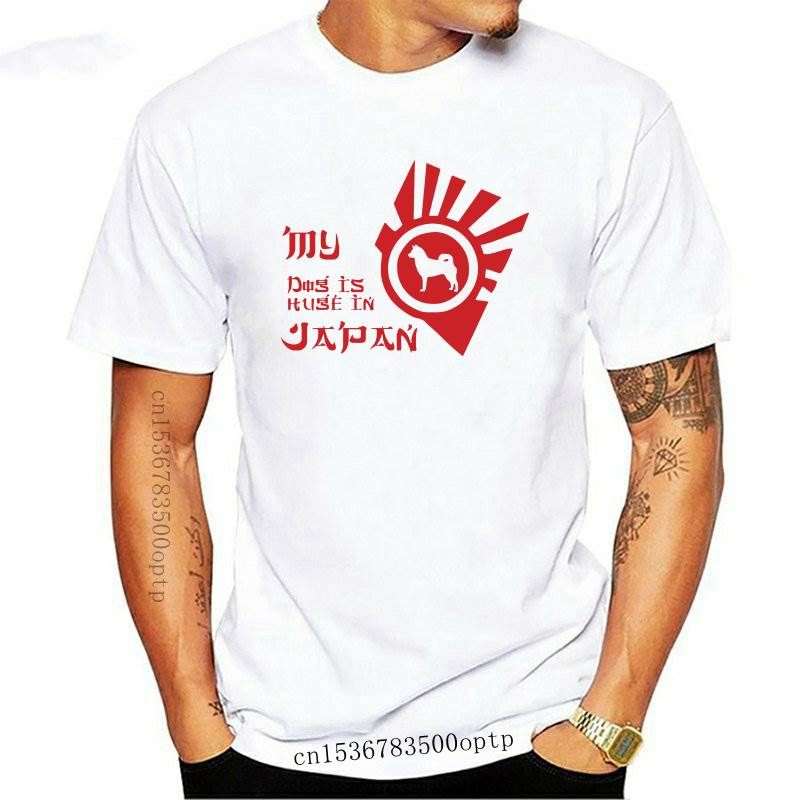 New 2021 fashion hot sale T-Shirt AKITA INU SHIBA - JAPAN my Dog is huge in Japan Siviwonder Hund T shirt