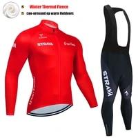 pro team strava winter cycling clothes long sleeve jersey set thermal fleece mtb bicycle racing clothing men bike uniform suit