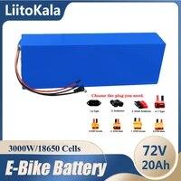 liitokala 72v 20ah battery pack 3000w 2500w 18650 20s7p lithium battery pack 72v 20ah electric bike li ion scooter battery