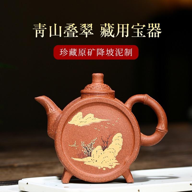 Yixing-إبريق شاي من الطين الأرجواني ، مصنوع في والتلال الخضراء ومناطق الزمرد