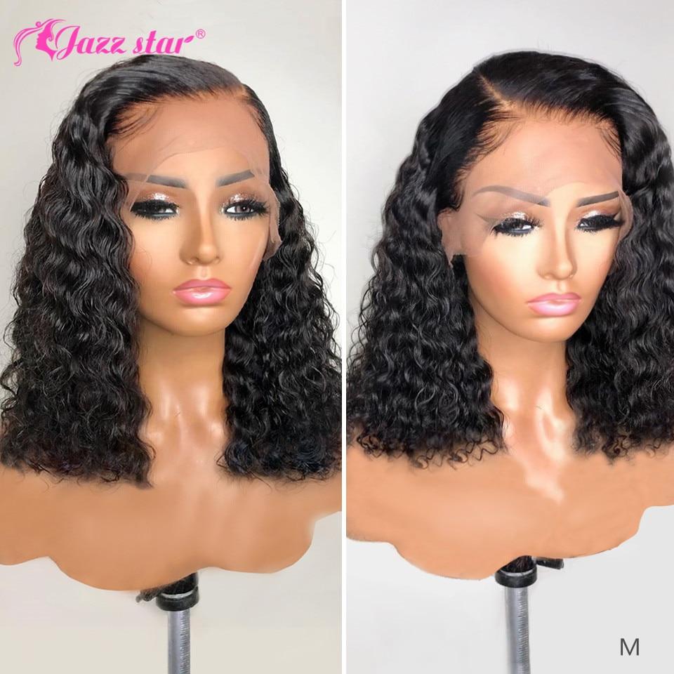 جاز ستار-شعر مستعار برازيلي مموج غير ريمي ، شعر طبيعي ، 13 × 4 ، دانتيل أمامي ، شعر بشري