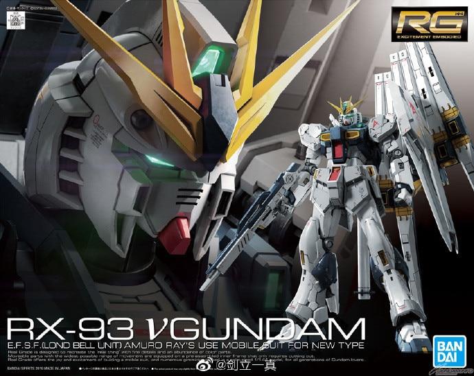 zgmf x20a strike freedom gundam rg gundam model kits japanese procurement original rg14 1 144 action figure 2018 Gundam toys Assemble 1/144 Bandai NU Figures Children's Model Action RG RX-93 V Kits 1/144 RX-93 NU V Assemble Model Kits Action
