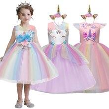 Robe de princesse élégante avec des appliques   Motif de fleurs, tenue de soirée danniversaire, vêtements licorne, pour filles de 4-10 ans