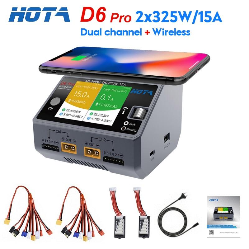 شاحن ذكي من HOTA D6 Pro شاحن AC200W DC650W 15A لبطارية Lipo LiIon NiMH لشحن هواتف iPhone وسامسونج اللاسلكية