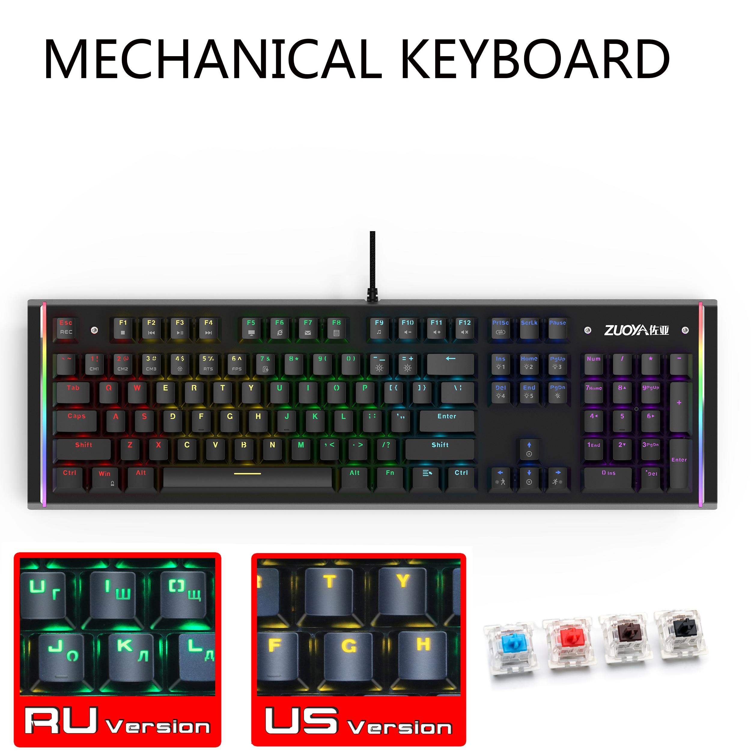 X61 لوحة مفاتيح الألعاب الميكانيكية الإنجليزية/الروسية مفتاح مكافحة الظلال RGB/مزيج USB السلكية ألعاب CS LOL كمبيوتر محمول