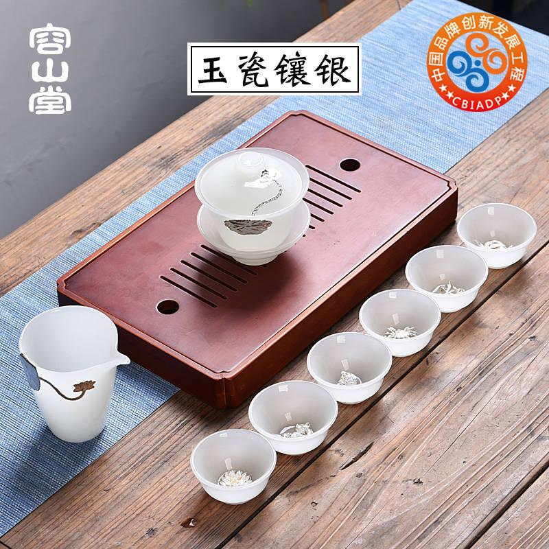 كوب بورسلين بغطاء فضي ، وعاء شاي سميك من السيراميك مقاوم للحرارة ، مجموعة كاملة من طقم شاي الكونغ فو المحلي