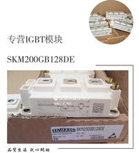 SKM200GB128D SKM200GB128DE SKM200GB12T4 SKM200GB123D/125D