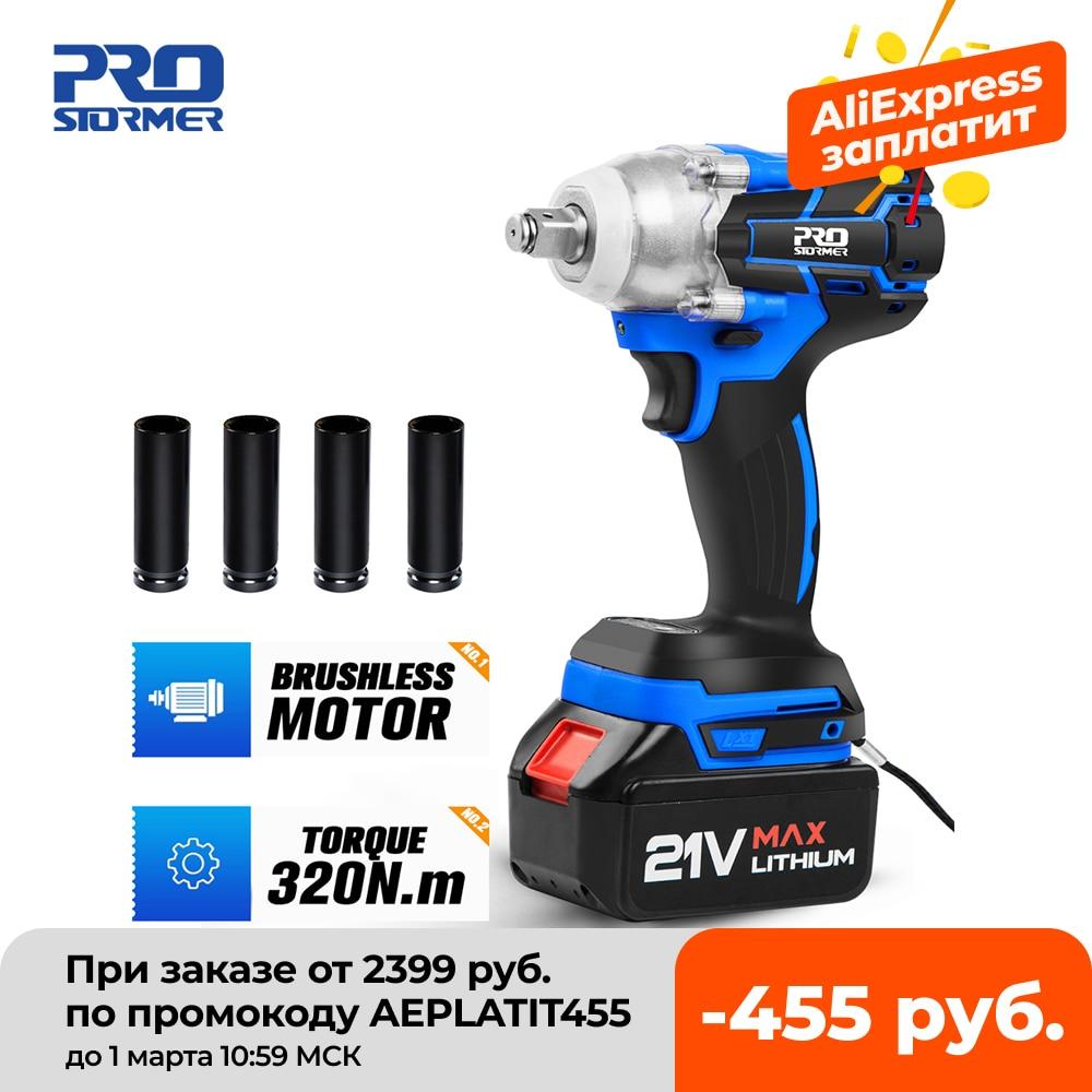 Clé à chocs électrique 21V prise de clé sans balai 4000mAh batterie Li-ion perceuse à main