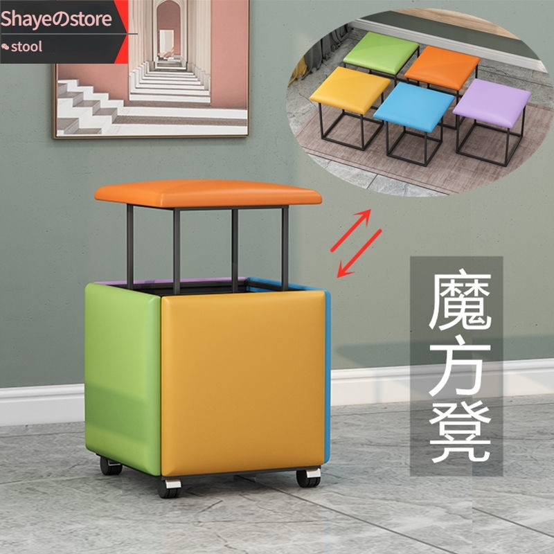 جديد 5 في 1 أريكة البراز أثاث غرفة المعيشة المنزل روبيك مكعب مزيج أضعاف البراز الحديد متعددة الوظائف تخزين البراز كرسي