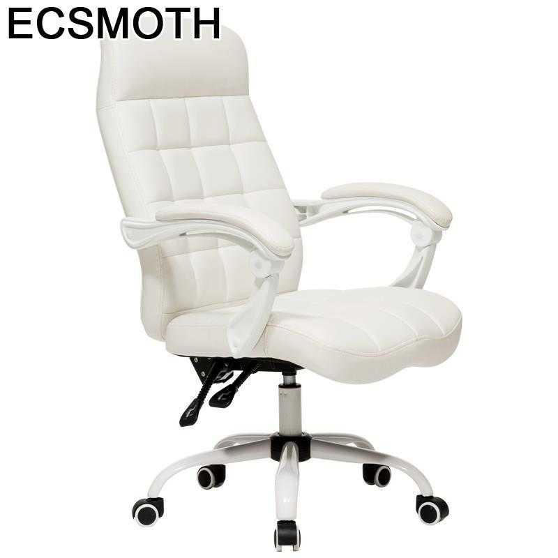 Офисный стул, офисный стул, офисный стул